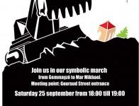 Symbolic March